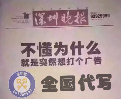 鹤壁代写稳定回报论证报告批发