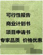 东莞代写清洁生产审核报告非常实在的优秀作品
