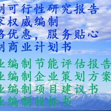 汉中代写绿色工厂自查报告哪家好图片