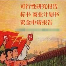 衢州代写企业管理体系手册制度遇见您很高兴图片