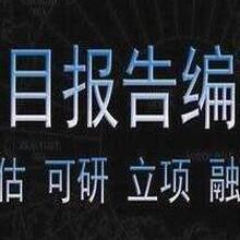 滁州代写绿色工厂自查报告生产厂家图片
