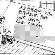 榆林代写清洁生产审核报告永远站在客户的角度图片