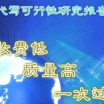 郑州代写环评报告表书价格