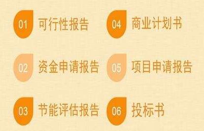 平阳县代写环保设备验收检测一降到底