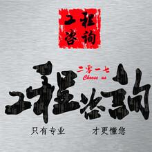 济宁代写清洁生产审核报告服务价格超值图片