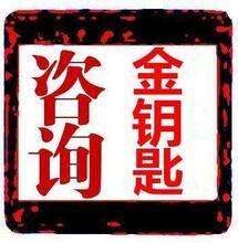 桂林代写商业计划书哪里买图片