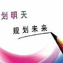 錦州代寫社會穩定評估報告代理圖片
