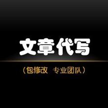 七台河代写企业管理体系手册制度厂商出售图片