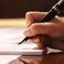 南京代写合同协议总结等文书谁找请回复一下图片