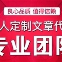 贵港代写项目建议书的最新报价图片