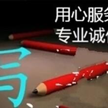 阳泉代写合同协议总结等文书一直被广泛认可图片