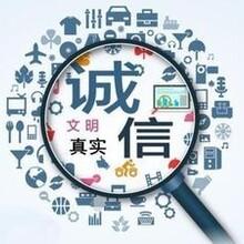 滨州代写创业计划书正规专业公司图片