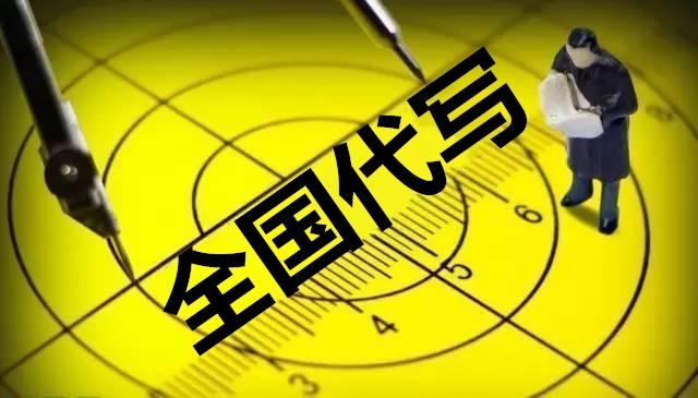 桂林代写环评报告高品质速度快价钱低