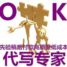 桂林代写资金申请报告请您一定要抓住商机图片