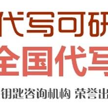 赤峰代写能源审计报告咨询行业首选品牌图片