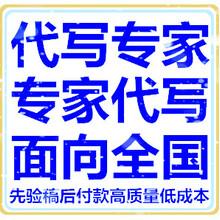 东莞代写清洁生产审核报告电话图片