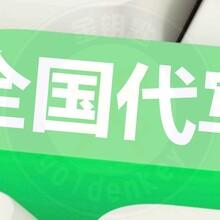 杭州代写商业计划书专业定制图片
