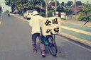 荆州代写活动策划方案原理图片