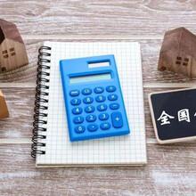 桂林代写突发环境事件应急预案售价图片