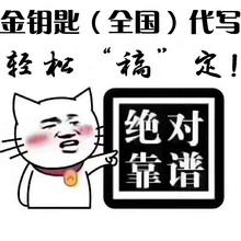 沧州代写线上传播线下活动方案工厂店图片