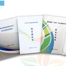 宁波代写清洁生产审核报告哪家安全图片