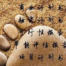 秦皇岛代写各种活动策划方案费用多少图片