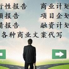 连云港代写线下活动策划案专线图片