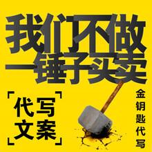 桂林代写能源审计报告价格图片