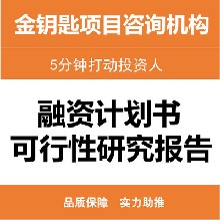 兴安代写各种活动策划方案公司推荐图片