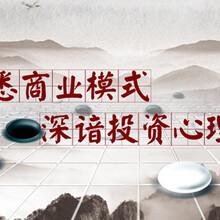 铜仁代写合同协议总结等文书工厂图片