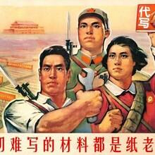 郑州代写清洁生产审核报告厂商图片