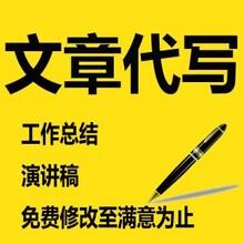 杭州代编写能源报告怎么买图片