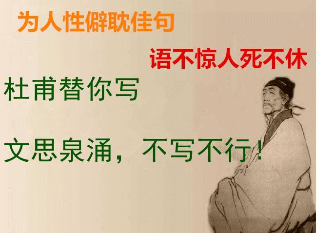 海南代写中国好项目计划书新报价