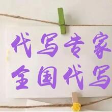 桂林代编写突发事件应急预案欢迎来电图片
