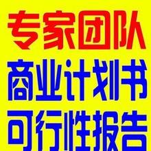 上海低价代办企业AAA信用评级永远不要忽视我们图片
