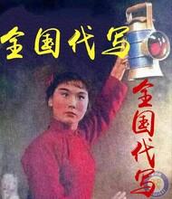 杭州代写可行性报告之家图片
