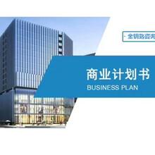 晋城代写能源审计报告型号图片