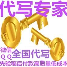 连云港代写清洁生产审核报告今日价格图片