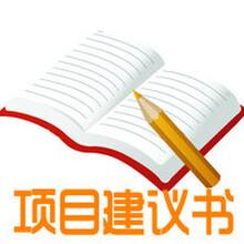 苏州代写合同协议总结等文书规格齐全图片