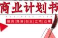 黃南代寫清潔生產審核報告生產廠商聯系
