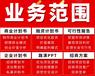 晉城代寫投資安全與增值潛力分析報告推薦咨詢