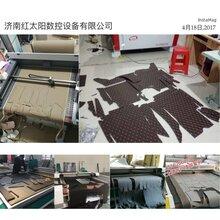 防尘防滑垫八角砂纸3M百洁布激光切割裁切机打孔机皮革大包围脚垫