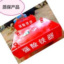 厂家直销RCYB-5系列悬挂式超强永磁除铁器手动永磁除铁器除铁设备图片