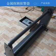金屬探測儀礦用金屬探測儀器金屬檢測自動報警器濰坊榮鑫圖片