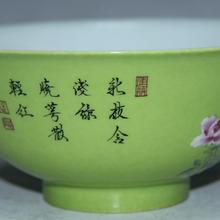 雍正珐琅彩瓷器正规拍卖重庆江北
