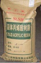 回收丙烯酸树脂长期供应图片