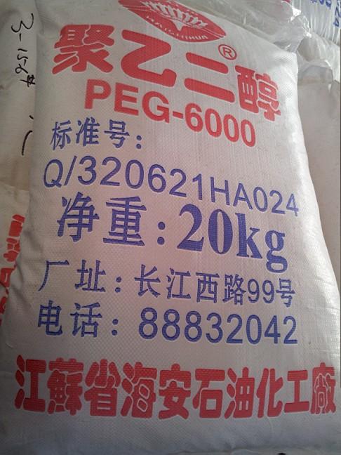 重慶回收化工產品公司