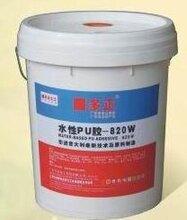 回收EPDM乙丙橡胶公司图片