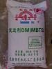 北京废旧化工料回收橡胶助剂回收