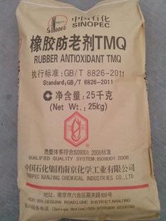 寧波回收橡膠原料公司